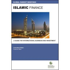 books and magazine islamic finance expert page 4 rh ifinanceexpert wordpress com a guide to islamic finance.pdf Overview Islamic Finance
